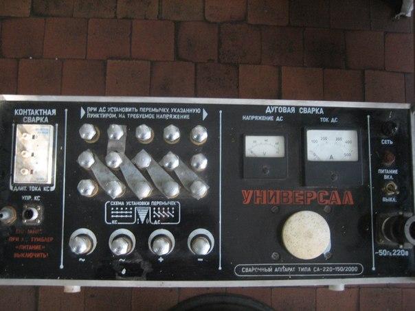 СА-220-150/2000 , сварочный аппарат, универсал 1м